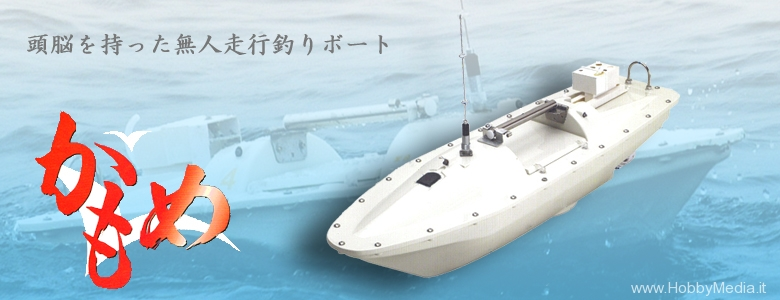 Japan radio controlled fishing boat hobbymedia for Fish catching rc boat