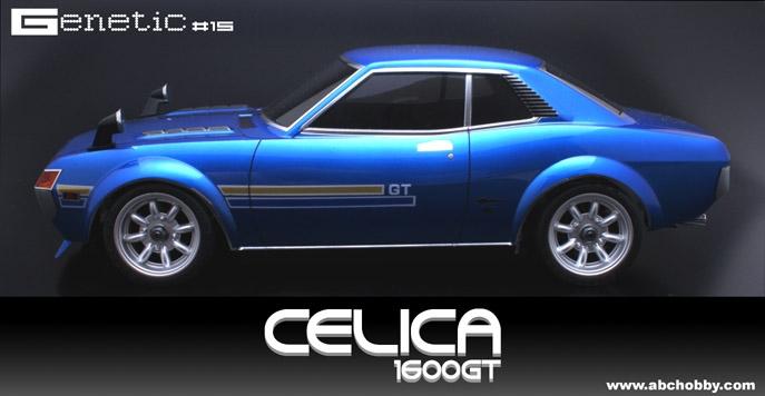 celica_prototype.jpg