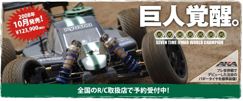 kyosho-mp9_photo.jpg