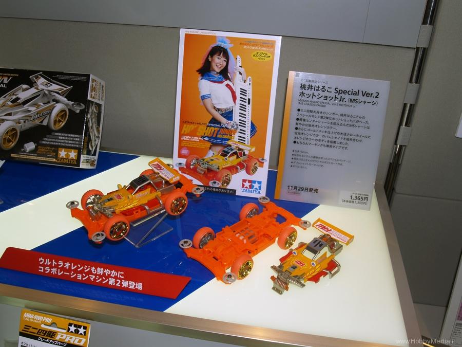 momoi-haruko-mini4wd.jpg