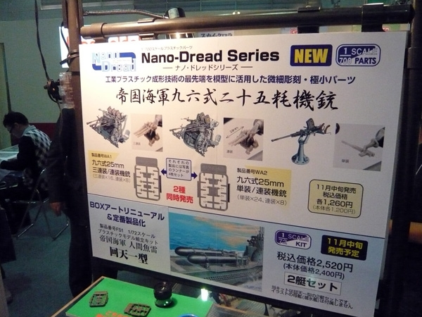 nano-dread-series-1.jpg