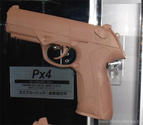 px4-tokyo-marui.jpg