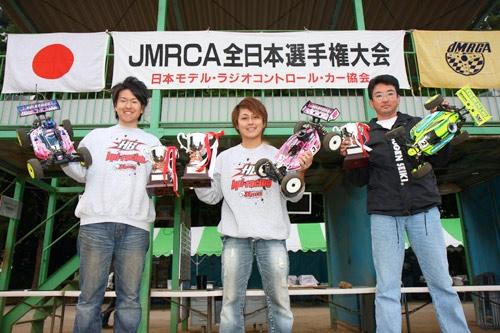 jmrca-atsushi-hara.jpg