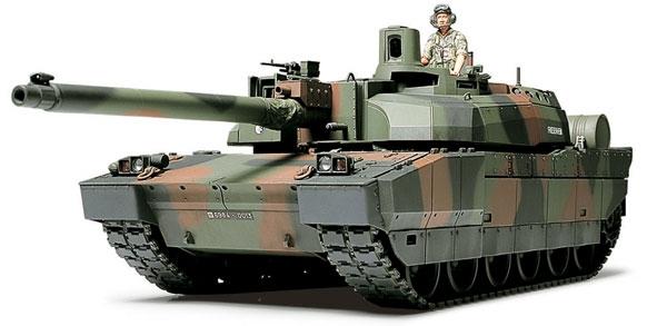 Kit Di Conversione Per Carri Armati Tamiya Da Modellismo