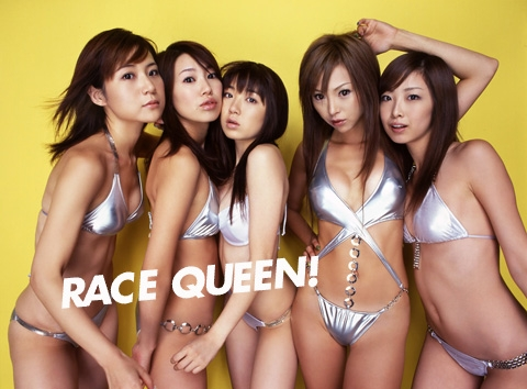 race-queen-sexy-giapponesi