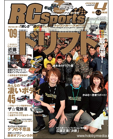 rc-sports-rivista-modellismo
