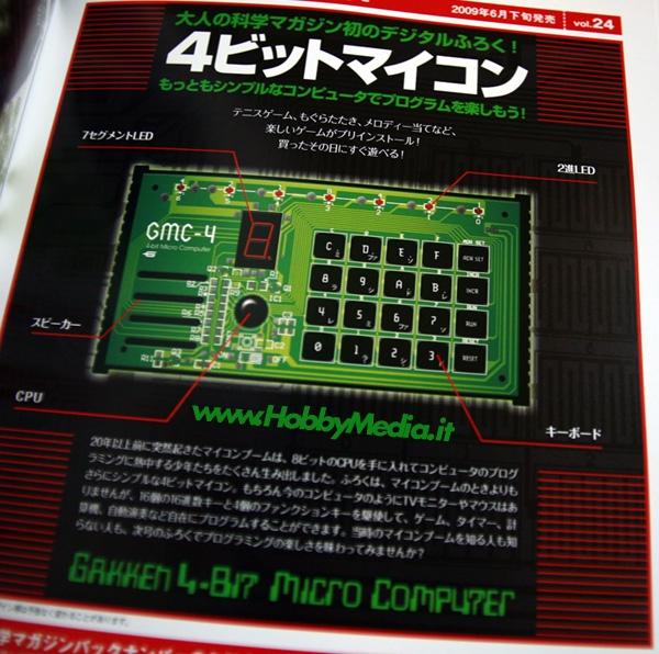 gakken-gmc4-4bit-computer1