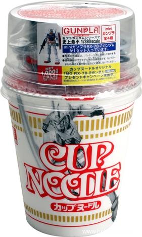 cup-noodle-gundam