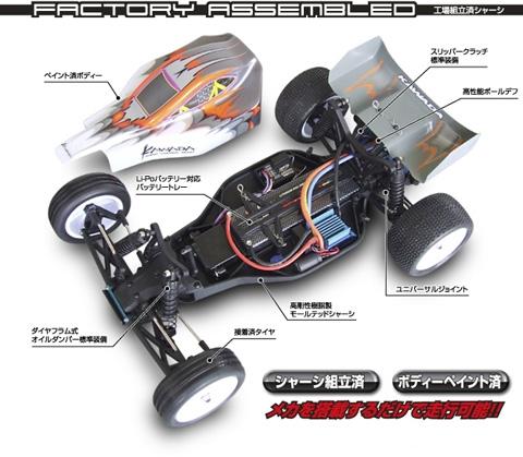 kawada-b2x-buggy-2wd-1-10-offroad-logo2