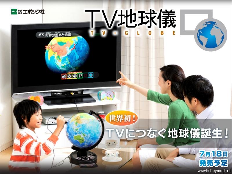 tv-globe-family