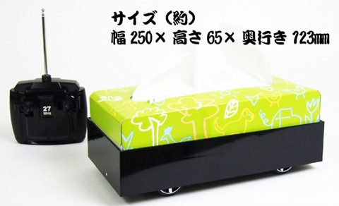 rc-tissue-box