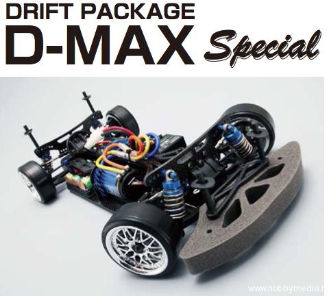 yokomo dmax drift