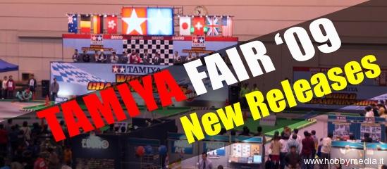 tamiya-fair