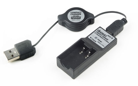 kyosho-dnano-compact-charger-usb-laptop