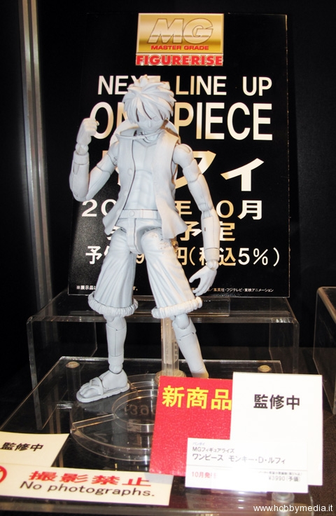 bandai-one-piece-rubber-figure-rise-master-grade-2