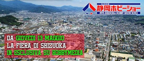 shizuoka-hobby-show-promo-1