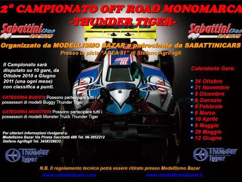 monomarca-off