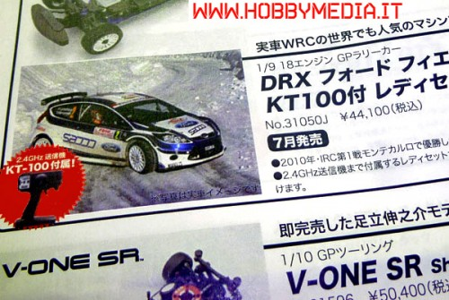 kyosho-drx-fiesta1