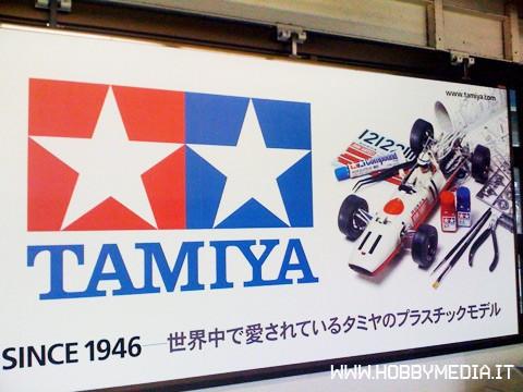 tamiya-station-shizuoka-hobby-show