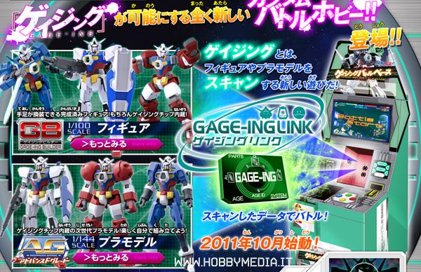 gundam-age-gageing-link-011