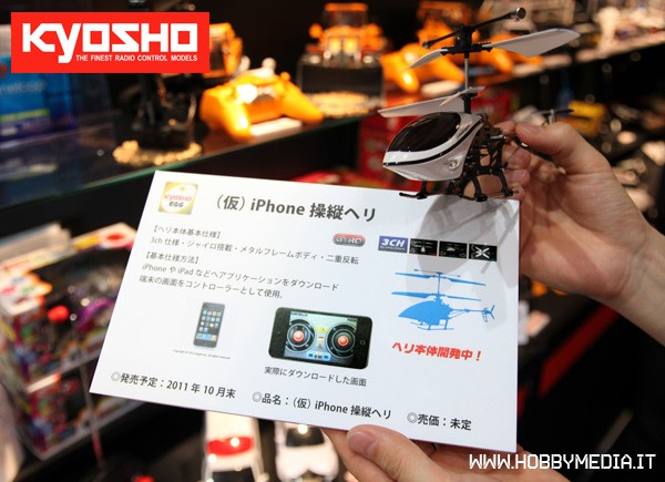 kyosho-iphone11