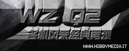 walkera-wz-q2-1