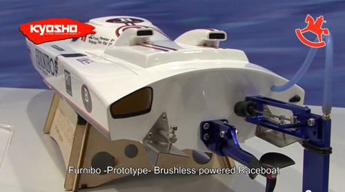 kyosho-furnibo-rc-raceboat21