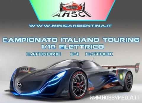 campionato-italiano-touring-110-elettrico-2012