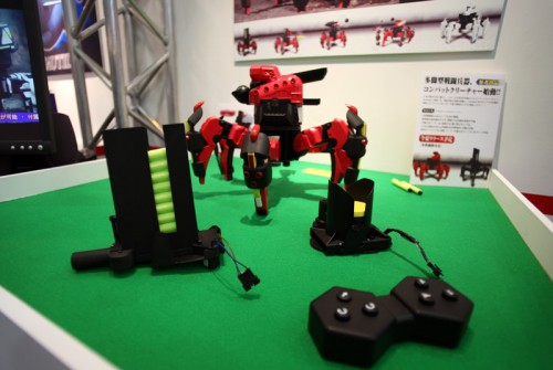 combat-creatures-rc-robot-x1