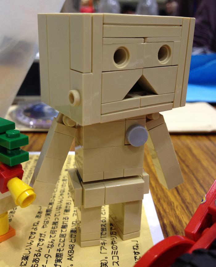 lego-danboard-yotsuba