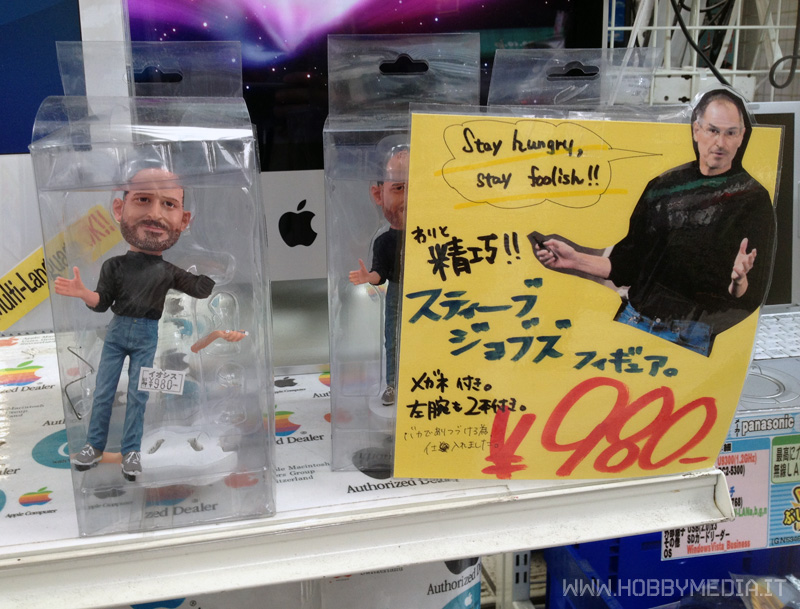 steve-jobs-toy-figure