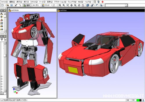 trasformers-robot-rc-cad