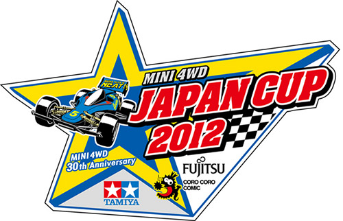 mini-4wd-japan-cup2012-logo