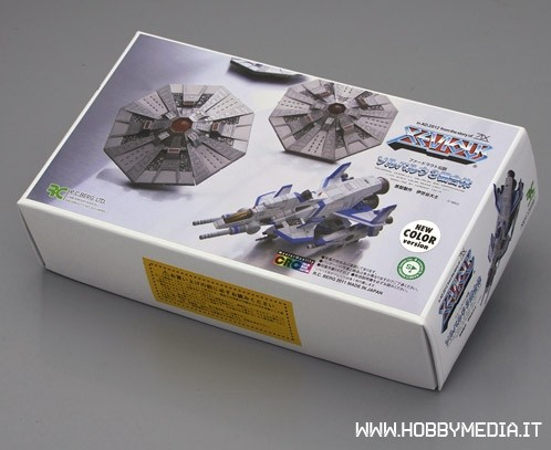 xevious-model-kit-box