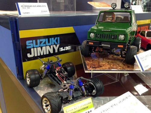 Lego Suzuki Jimmy