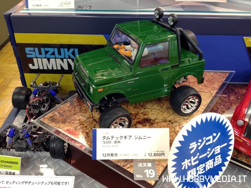 tamiya-tamtech-gear-willy-o