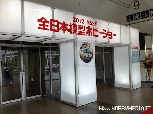 tokyo-hobby-show-1
