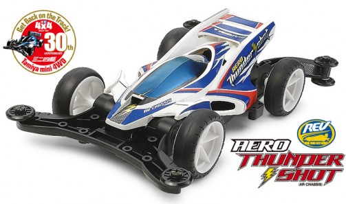 tamiya-mini4wd-aero-thudenr-shot