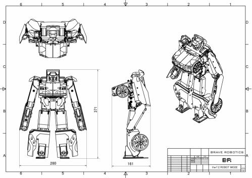 ver72-robot-mode