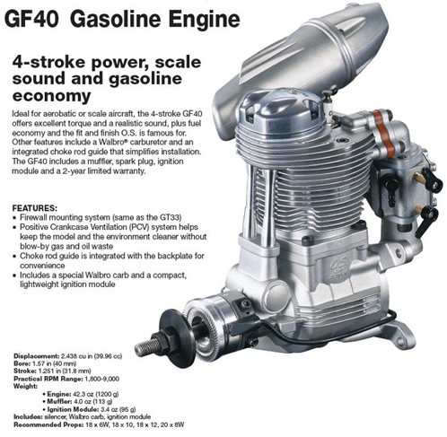 os-engine-gf40-gasoline-engine