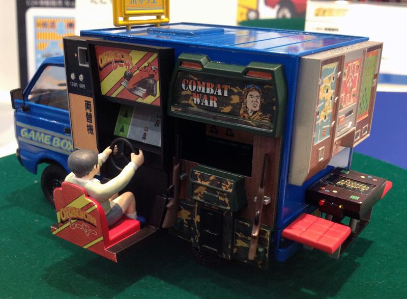aoshima-game-box-arcade-cen