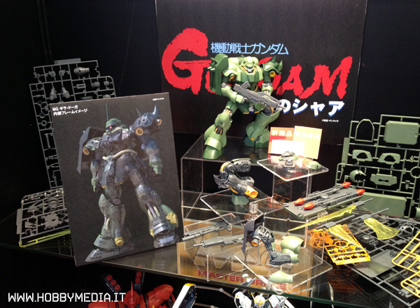 gundam-zaku-0