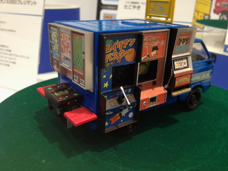 hobbymedia-gamecenter-truck_2351
