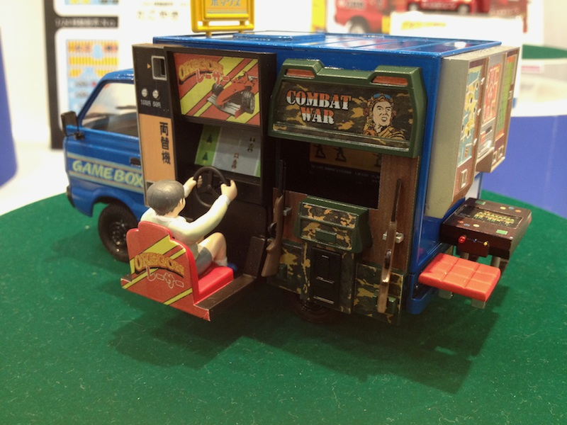 hobbymedia-gamecenter-truck_2360