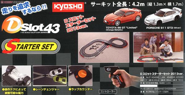 kyosho-starter-set-porche-911-toyota-86
