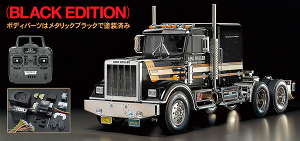 tamiya-truck-king-hauler-black-edition