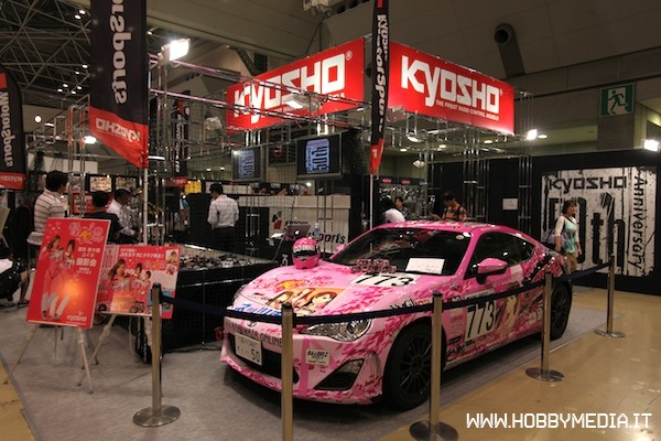 kyosho-at-tokyo-hobby-show-2013