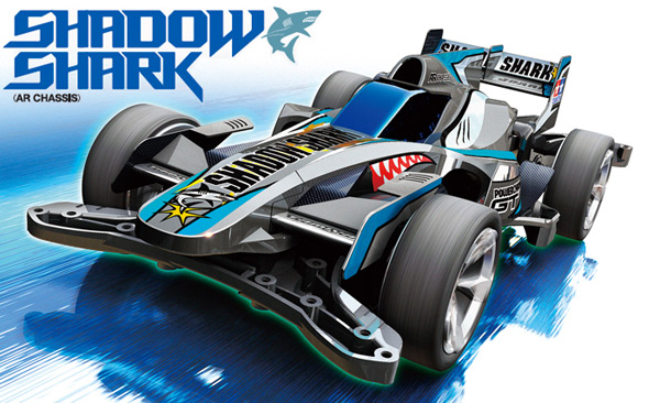 tamiya-mini-4wd-shadow-shark-ar-chassis