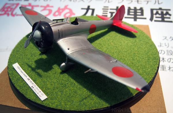 modellino-kaze-tachinu-1