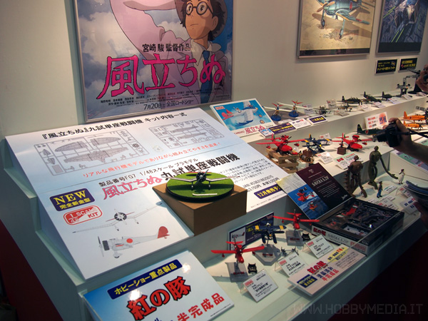 modellino-kaze-tachinu-2